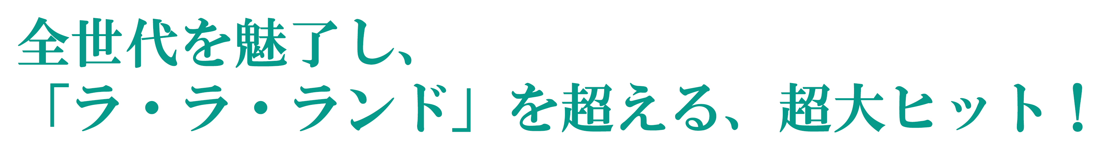 http://www.suncityhall.jp/%E3%83%89%E3%83%AA%E3%83%BC%E3%83%A0%E2%91%A4.jpg
