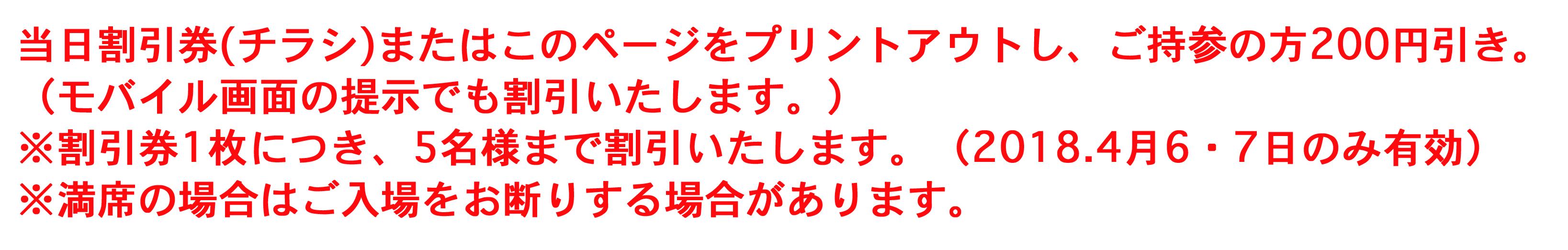 http://www.suncityhall.jp/%E5%89%B2%E5%BC%95400%E5%9B%9E.jpg