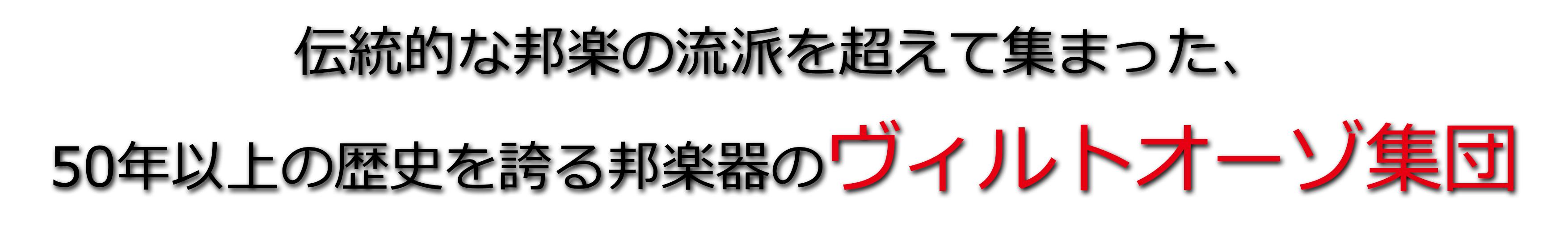 http://www.suncityhall.jp/%E5%90%8D%E7%A7%B0%E6%9C%AA%E8%A8%AD%E5%AE%9A%201.jpg