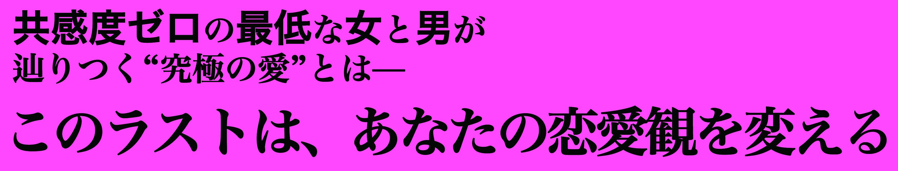 http://www.suncityhall.jp/30.4%E6%9C%88%E2%91%A2.jpg