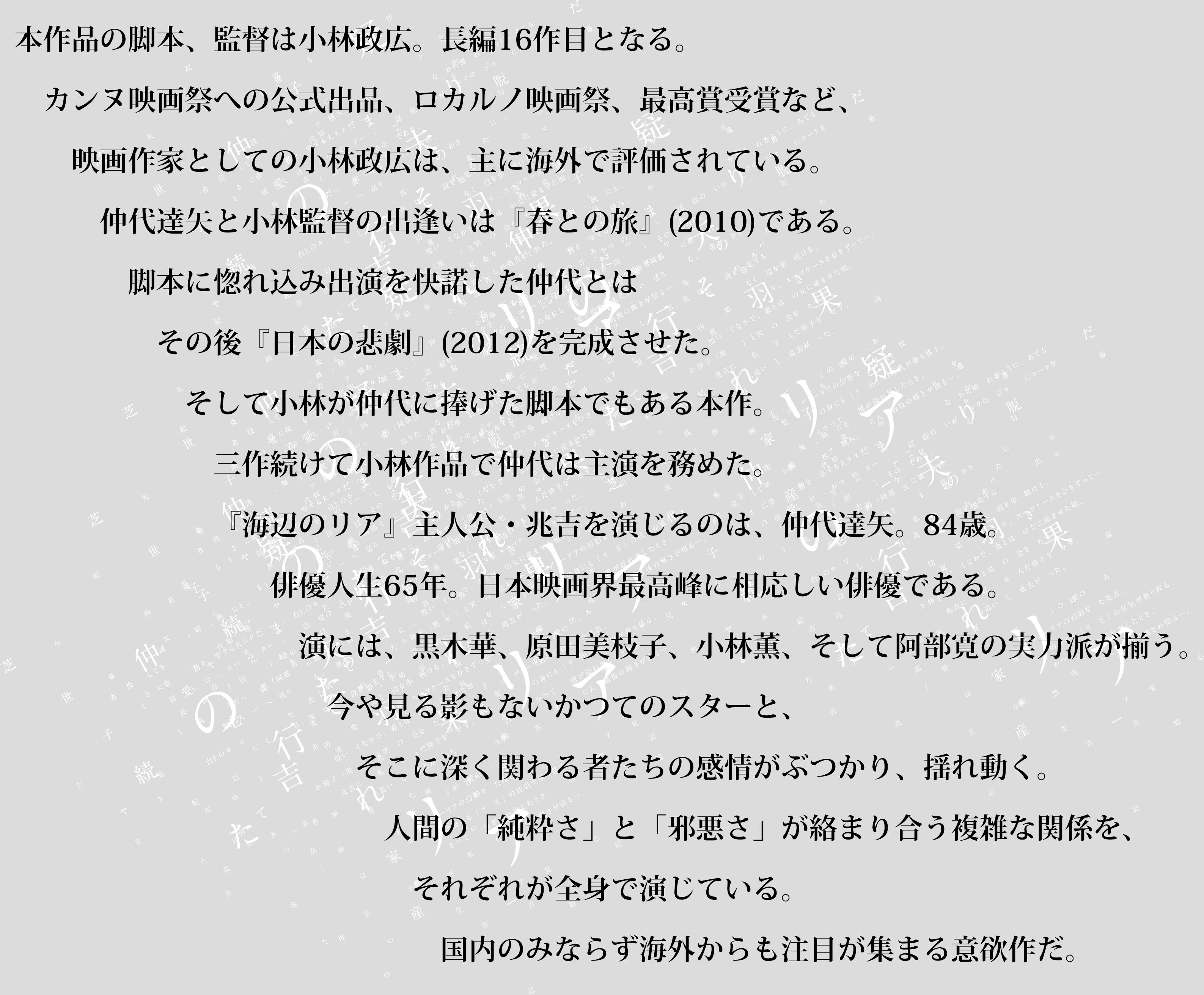 http://www.suncityhall.jp/H29.10%E2%91%A1.jpg