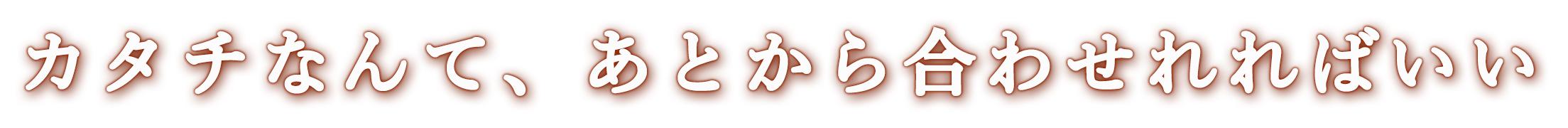 http://www.suncityhall.jp/H30.1%E6%9C%88%E2%91%A0.jpg