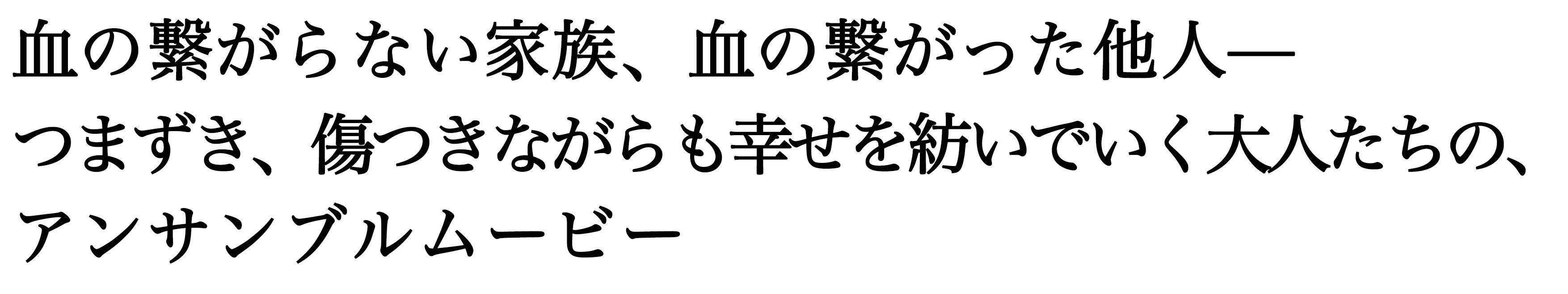 http://www.suncityhall.jp/H30.3%E6%9C%88%E2%91%A2.jpg