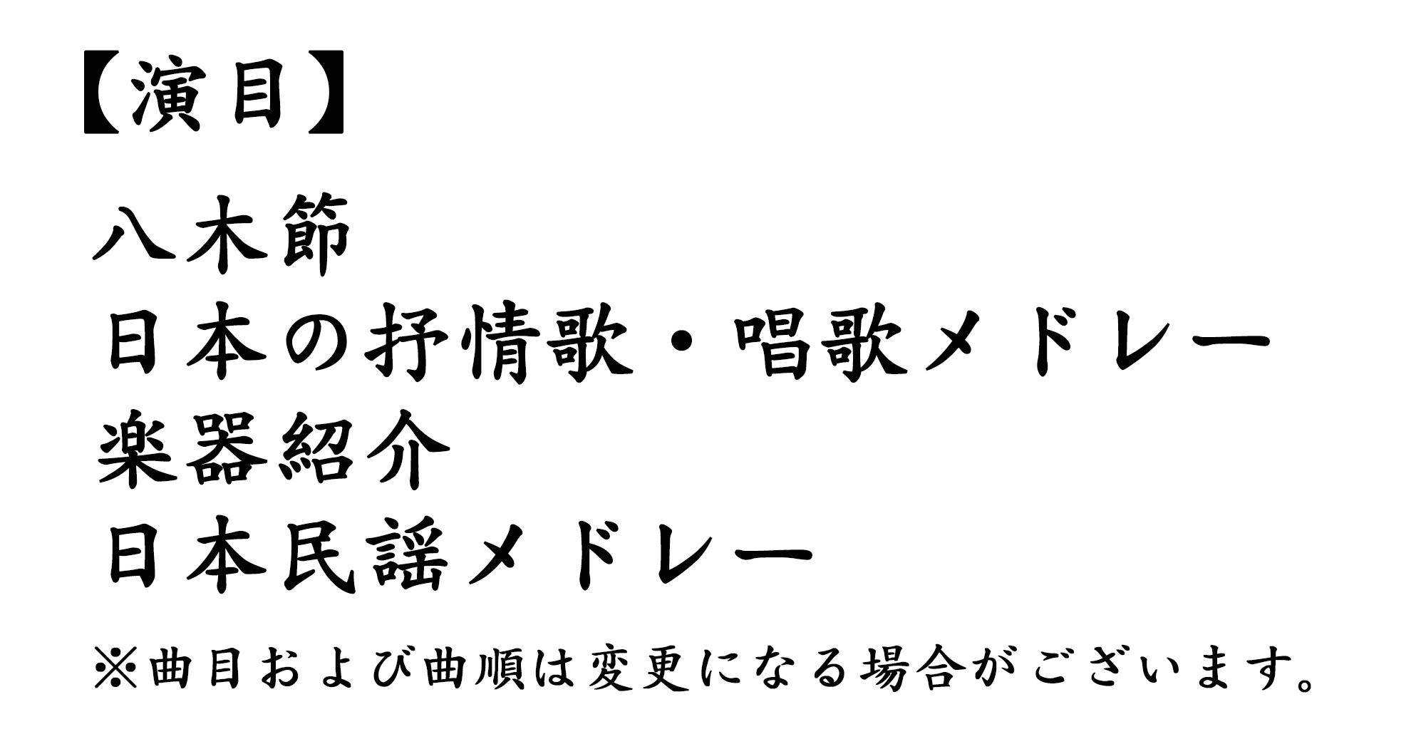 http://www.suncityhall.jp/HP%E2%91%A0.jpg