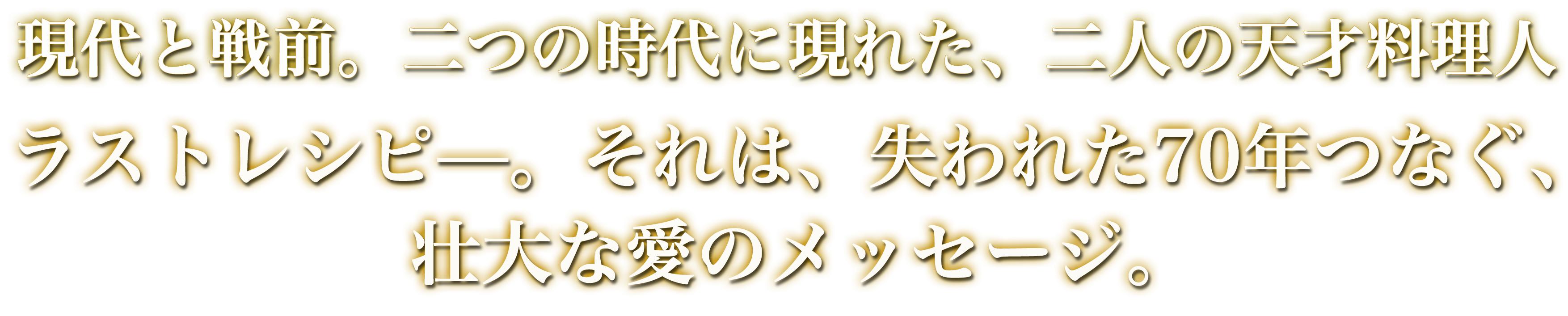 http://www.suncityhall.jp/LR%E2%91%A2.jpg
