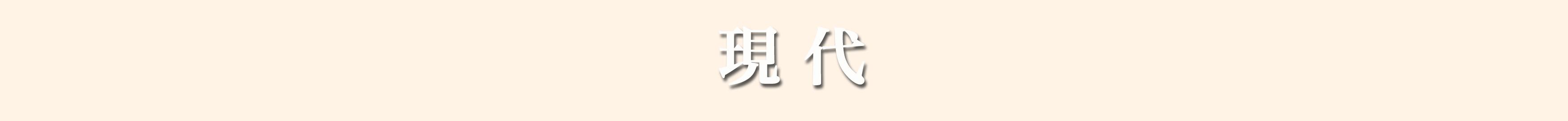 http://www.suncityhall.jp/LR%E2%91%A3.jpg