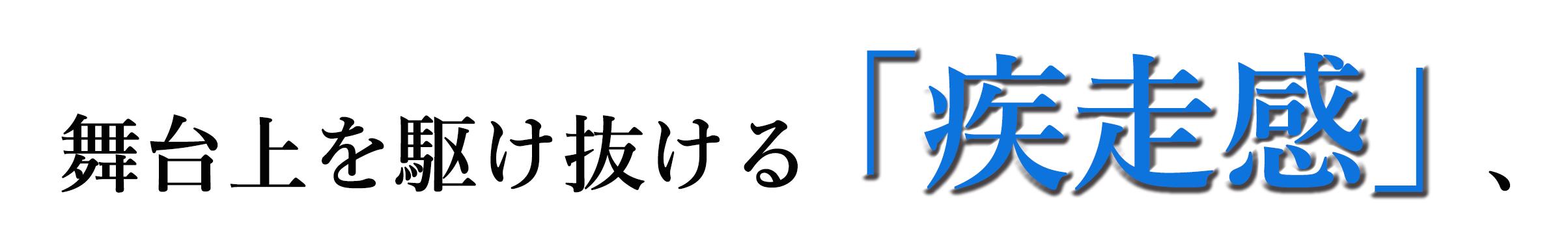 http://www.suncityhall.jp/TAO%E2%91%A2.jpg