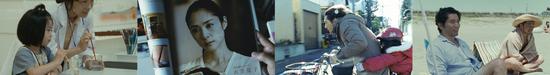 映画『永い言い訳』公式サイト-5.jpg