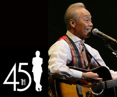 谷村新司 45th CONCERT TOUR 2017 STANDARD