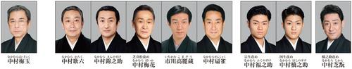 02-1東-紋付組写真名前あり.jpg-web.jpg