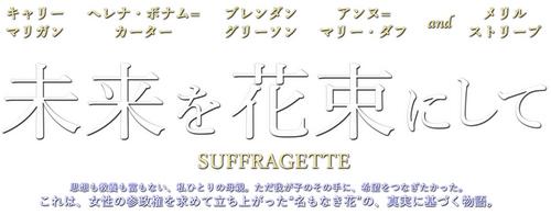http://www.suncityhall.jp/assets_c/2017/03/8%E6%9C%88%E2%91%A0-thumb-500x196-3507.jpg