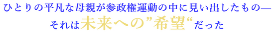 http://www.suncityhall.jp/assets_c/2017/03/8%E6%9C%88%E2%91%A1-thumb-550x68-3512.jpg