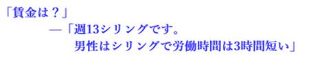 8月④.jpgのサムネイル画像のサムネイル画像