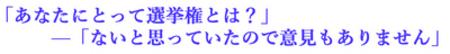 8月⑤.jpgのサムネイル画像のサムネイル画像
