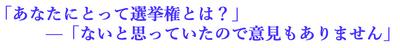 http://www.suncityhall.jp/assets_c/2017/03/8%E6%9C%88%E2%91%A4-thumb-400x48-3531-thumb-500x60-3532.jpg