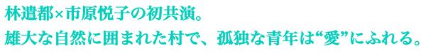 9月名画2.jpg