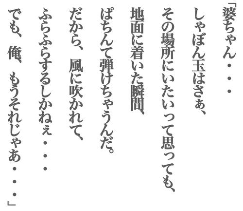 9月名画4.jpg