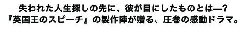 H29.12月③.jpgのサムネイル画像