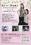 Rie☆Rumi リクエストコンサートVol.2 〜姉妹の織りなすハーモニー〜