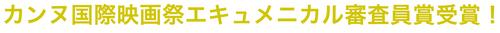 http://www.suncityhall.jp/assets_c/2017/10/30.2%E6%9C%88%E2%91%A0-thumb-500x33-4179.jpg