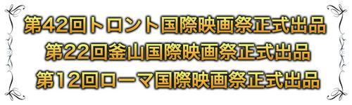 http://www.suncityhall.jp/assets_c/2018/01/30.4%E6%9C%88%E2%91%A0-thumb-500x150-4308.jpg
