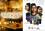 サンシティ名画劇場400回記念映画会 ①「ラストレシピ〜麒麟の舌の記憶〜」②「ドリーム」