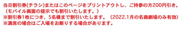 http://www.suncityhall.jp/assets_c/2018/09/%E5%89%B2%E5%BC%951%E6%9C%88-thumb-600x95-5214.jpg
