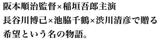 2019.8月名画①.jpgのサムネイル画像