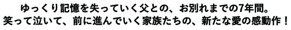 2019.12月①.jpg
