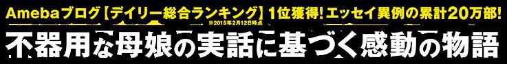 http://www.suncityhall.jp/mv-text01.png
